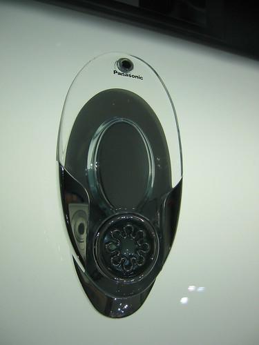 Panasonic Concept: ...
