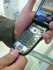 seoul southkorea korea mobile cellphone phone biometrics fingerprint