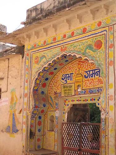 Painted gate at Bundi