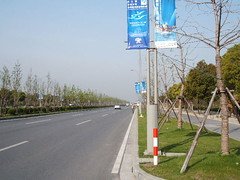 2006_0408g0003