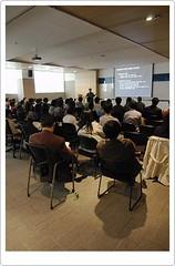 개발자 컨퍼런스 발표중