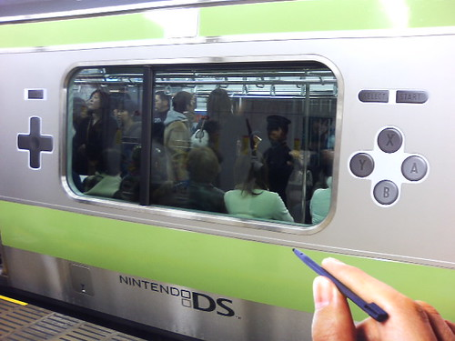 DS Yamanote