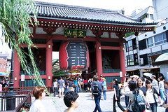 Kaminarimon, the outer gate