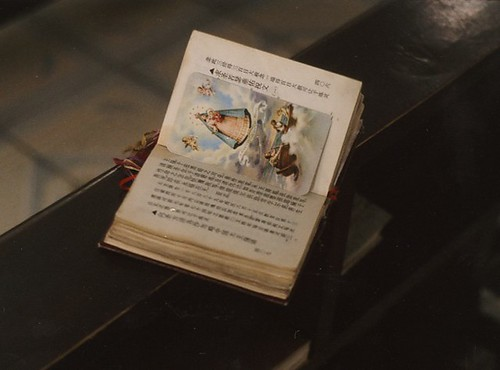 Chinese Catholic missal, Kangding