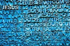 Jesus (boskizzi) Tags: sagradafamilia gaud door portal jesus words signs barcelona barcelones catalunya mappr geolat414039 geolong21738