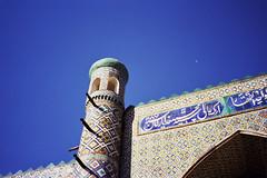 Khudayar Khan Palace, Kokand (upyernoz) Tags: uzbekistan kokand qoqon khudayarkhanpalace