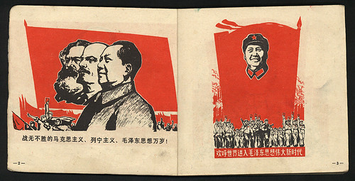 Cultural Revolution-Era Clip Art Book, P by Oldtasty, on Flickr