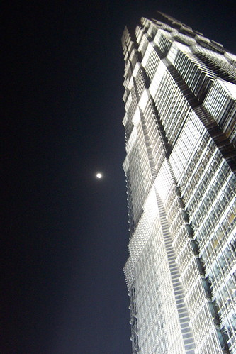 Jinmao Tower, Shanghai by mamamusings