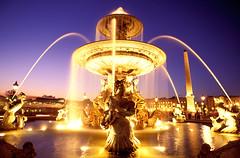 Fountain 작성자 wilf