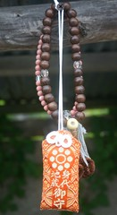 Talisman and Prayer Beads