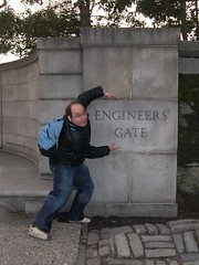 Engineers Gate 2