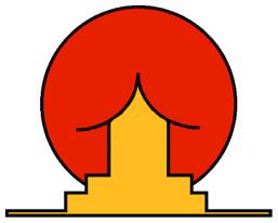東洋の研究機関