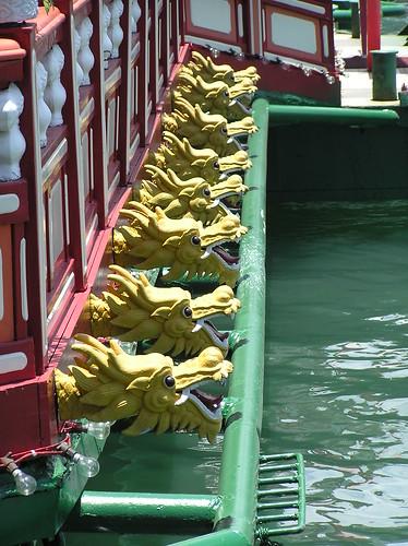 Hong Kong Yellow Dragons