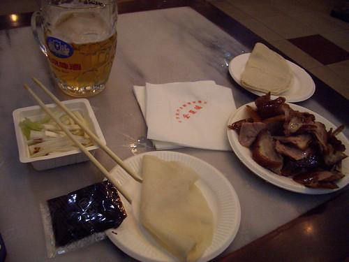Beijing 2005 - 03