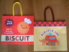 Good Biscuit, Miracle Dog (highglosshighs) Tags: 2005 dog cute june japan bag miracle kitsch biscuit kawaii  toyama fukumitsu hyakuen 100yenshop