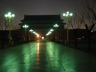 Forbidden City @ night