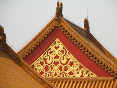 Forbidden City in Beijing, China (LA Lassie) Tags: china tag3 taggedout outdoors golden tag2 tag1 beijing roofs temples forbiddencity august2006 lalassie