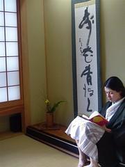 Yoshino - by aurelio.asiain