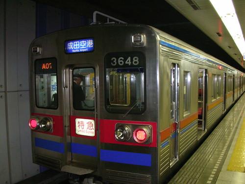京成特急列車