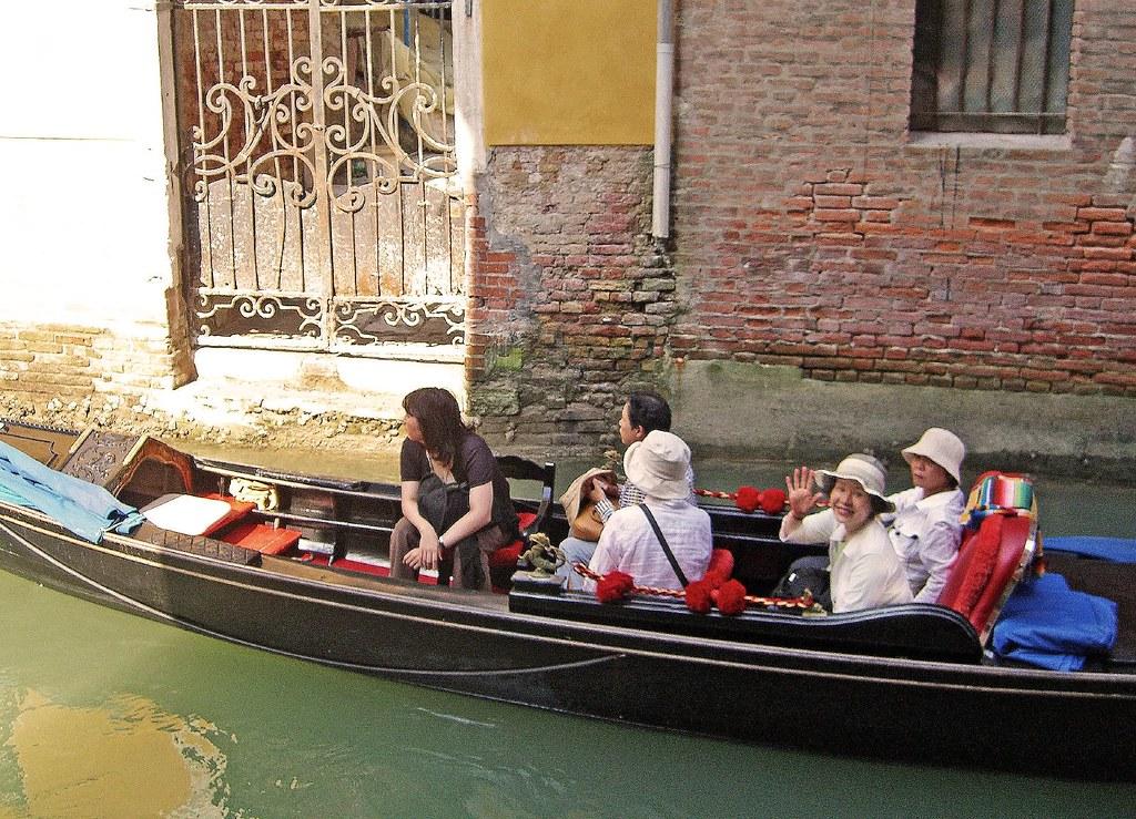 Gondola Hello :D