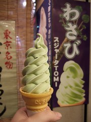 Wasabi Ice Cream (vyxle) Tags: japan tokyo icecream wasabi
