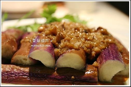 香菇滷肉 05
