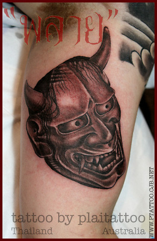 My Tattoo work : hanya mask bg3 by plaitattoo