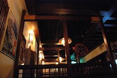totoya (ediacafe) Tags: restaurant nikon d80 18135mmf3556g