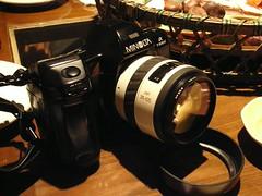 7700i + white lens