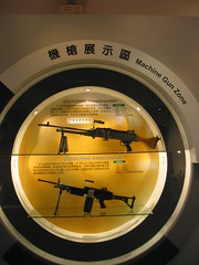 IMG_8101 (ijliao) Tags: geotagged october military taiwan 2006 weapon taipei 200610 20061014 geo:lat=25039276 geo:lon=12150829