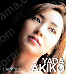 矢田亜希子_feature_yada_akiko