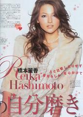 MISS November 2006 04