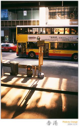 巴士站,從這裡可以搭到很多地方,我們去了太平山