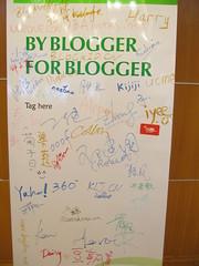 cnbloggercon2006094