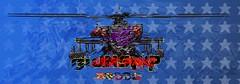 Apache [Obra01]