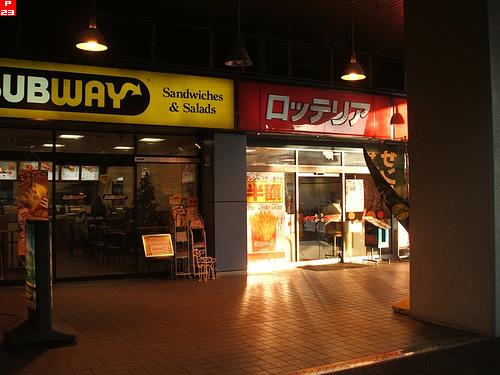 新木場駅食堂3