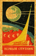 CCCP8 at Flickr.com