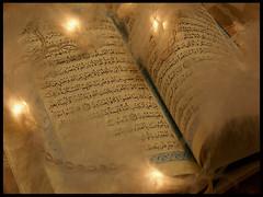((-Al Qura'an Al Kareem-)) (-::-Mr.AD-::- *Uae*) Tags: white lights heart feather quraan pw loooool queeeeeny m3rooor