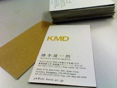 Business Card 2006