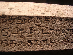 Tenkasi-stone-02 (Ravages) Tags: old india history stone writing temple ancient time carve granite record language script chisel etch tamil tamilnadu inscription tenkasi rockcut indianness epigraphy  stoneinscription  vattezhuthu