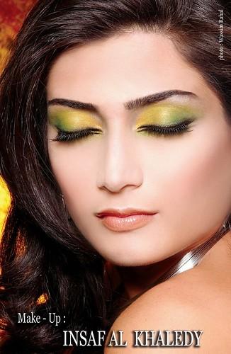 arab bridal makeup. arabic makeup. arab