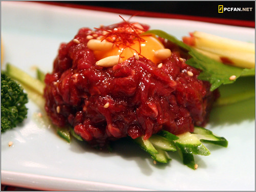 Yukhoe (Korean Food: Raw Beef)
