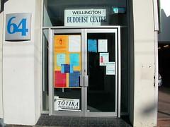 Wellington Centre entrance 2