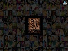 yanzi-wp02 (zhihui.qian) Tags: sun stefanie