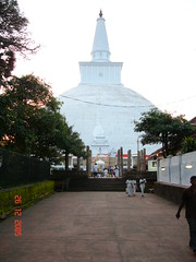 Ruwanveliseya Stupa (Mals R) Tags: heritage history stupa buddhism srilanka ceylon anuradhapura culturaltriangle buddhisminsrilanka mahastupa ruwanveliseya ruwanveliseyadageba ruwanvelimahaseya ruwanveliseyastupa stupasinsrilanka anuradhapuraruwanveliseyapictures srilankadageba anuradhapuramap ruwanveliseyahistoryinscription photosanuradhapura detailsofruwanveliseya imageofruwanveliseya ruwanveliseyainsrilanka anuradhapurastupas ruwanveliseyainsrilankainformation stupasofsrilanka