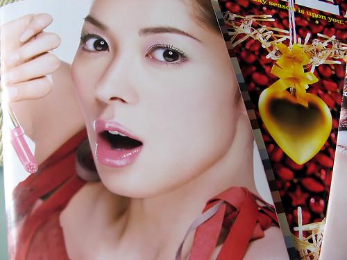 伊東美咲の画像1977