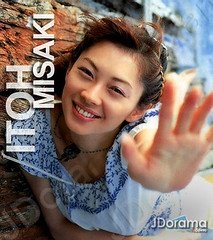 伊東美咲_feature_itoh_misaki