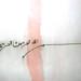 Samir Malik's Art