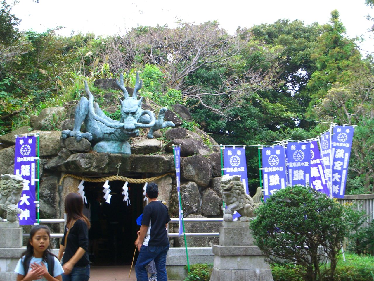 Il tempio del drago