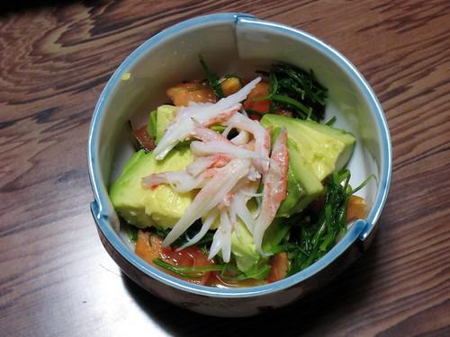 ずわい蟹とアボカドのサラダ